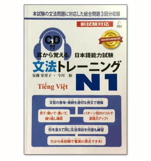 Mimikara Oboeru N1 Ngữ Pháp tiếng Việt in màu
